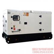 什么是柴油发电机组的冷却系统?