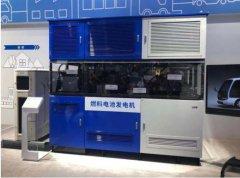 丰田最新氢燃料电池发电机,不仅不排放废气还