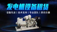 为什么柴油发电机组无输出?
